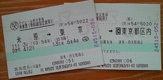 2008110110250000.jpg