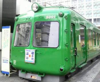 20081104070913