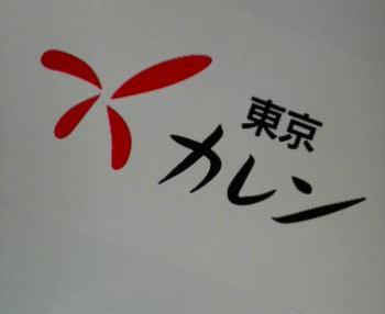 20081104091310