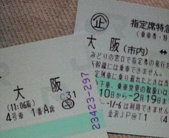 20081113202005