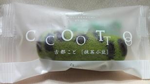 2008120322120000.jpg