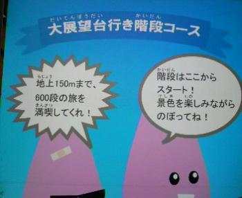 20090101165500