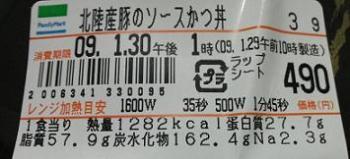 2009012918560000.jpg