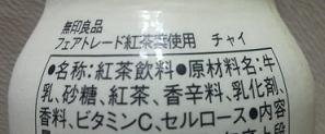 2009021521180001.jpg