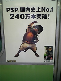 20080829075424