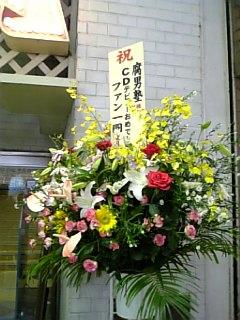 20080924004746