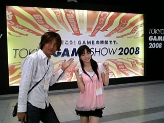 20081010104640