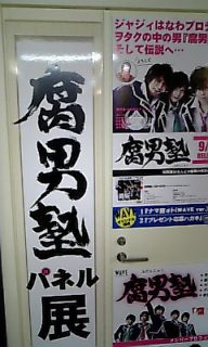 photo(7).jpg
