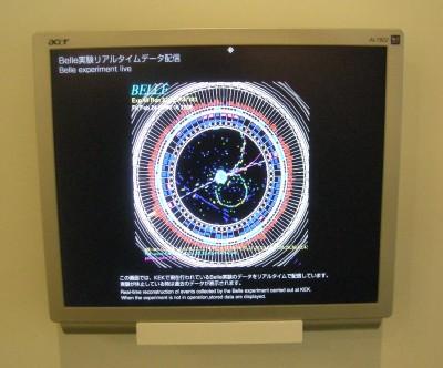 加速器リアルタイム画像b
