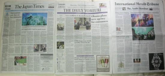 英字新聞3紙b