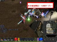 Screen(10_24-01_48)-0000.jpg