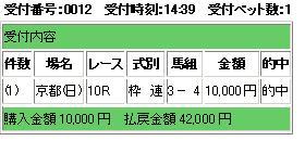 1019.jpg