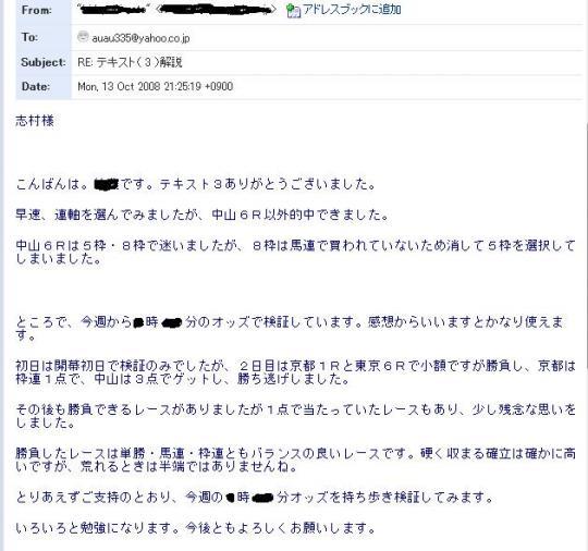 1013繝。繝シ繝ォ_convert_20081014102653