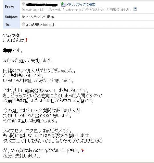 1016繝。繝シ繝ォ_convert_20081016105706