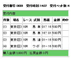 JPC.jpg