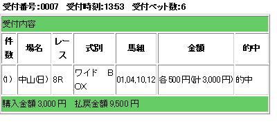 N8R.jpg