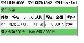 S8R.jpg