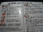 ブログ用 (6)