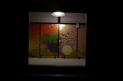 2008 園光寺 (4)