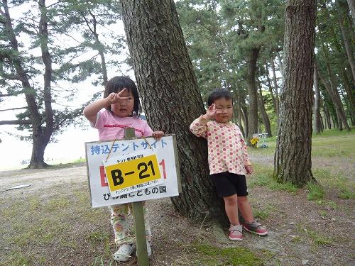 5月びわこC (1)