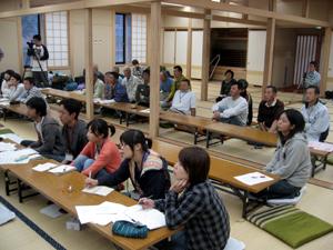 2007/10共存の森セミナー発表(地元の人)