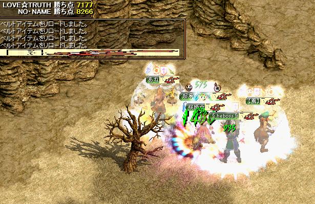 LOVE☆TRUTH戦