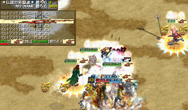 伝説の英霊達戦