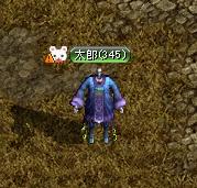 助手の太郎