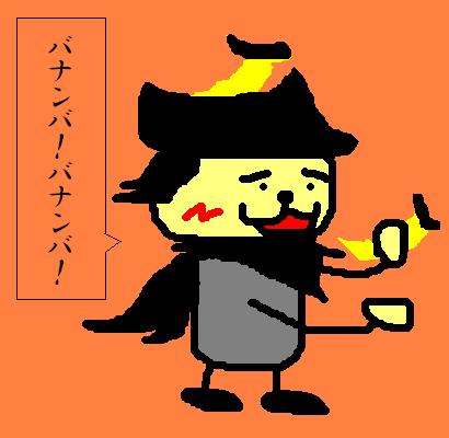 ナババ武道