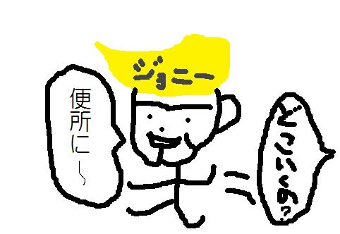 ジョニー(絵)