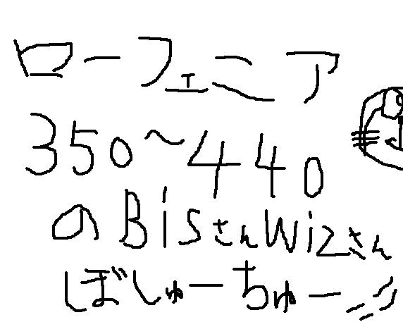 ギルメン募集中!!!