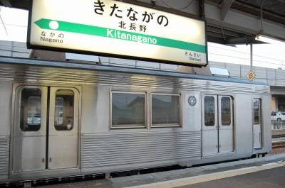 koshu8500DSC_0151.jpg