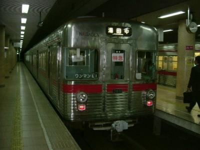 kujira_lmtDSCF2264.jpg