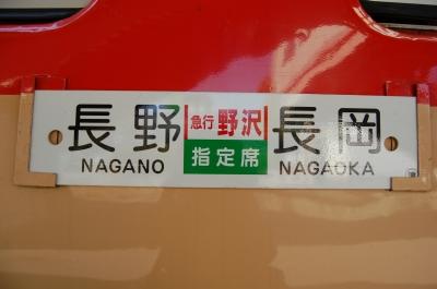 nozawaDSC_0470.jpg