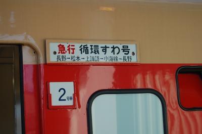 nozawaDSC_0516.jpg
