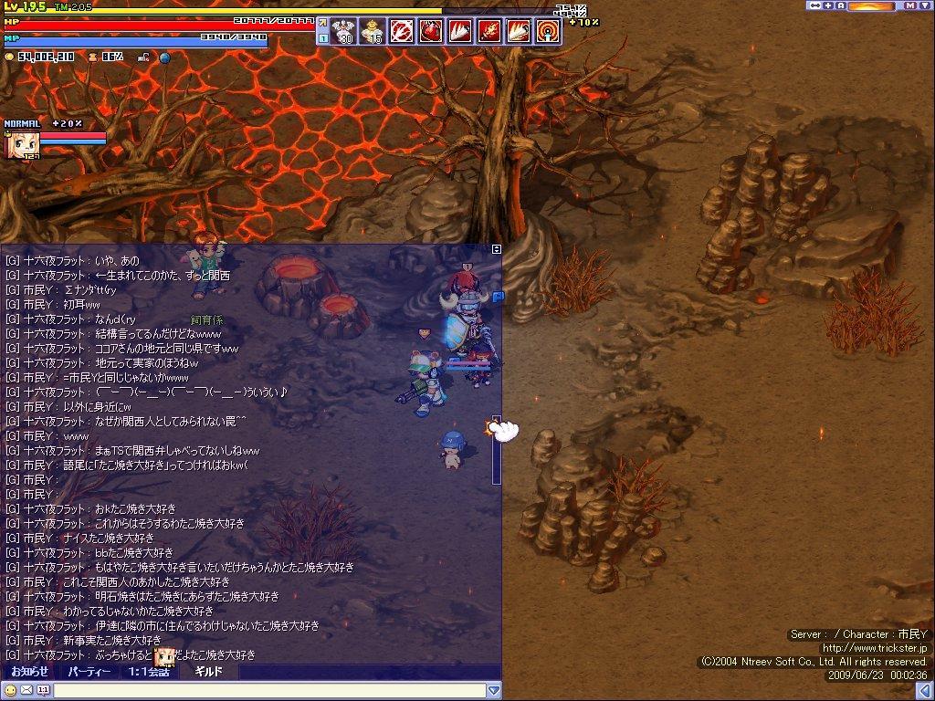 screenshot0000052.jpg