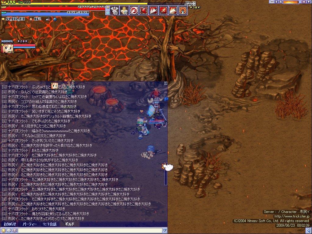 screenshot0000053.jpg