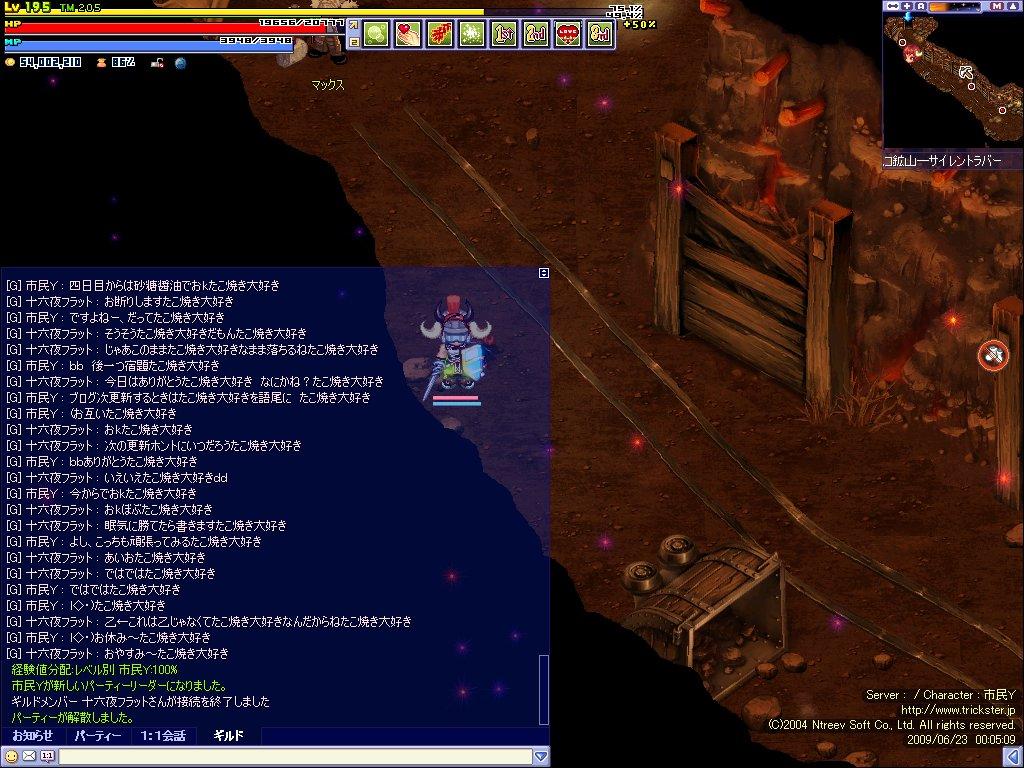 screenshot0000058.jpg