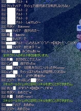 screenshot000430.jpg
