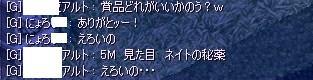 screenshot000433.jpg