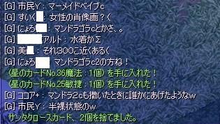 screenshot000434.jpg