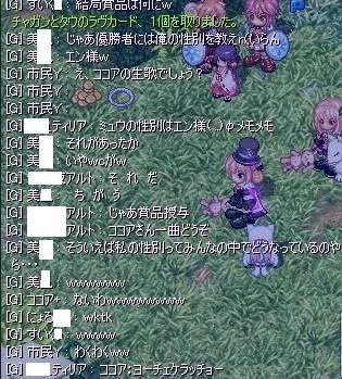 screenshot000438.jpg