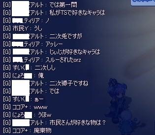 screenshot000453.jpg