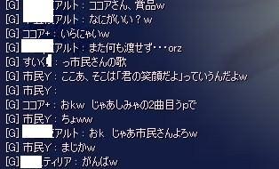 screenshot000460.jpg