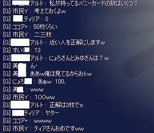 screenshot000464.jpg