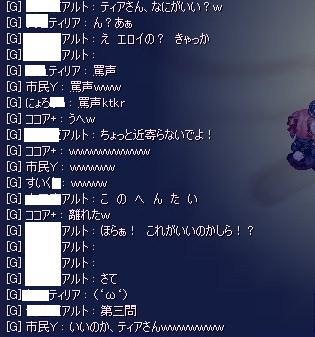 screenshot000470.jpg