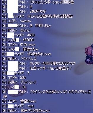 screenshot000471.jpg