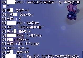 screenshot000483.jpg