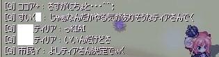 screenshot000534.jpg