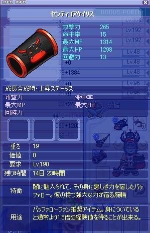 screenshot000662.jpg